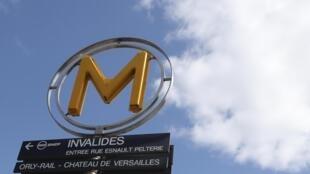A expectativa é de que a greve de sexta-feira (13) no metrô parisiense terá a maior adesão em 12 anos.