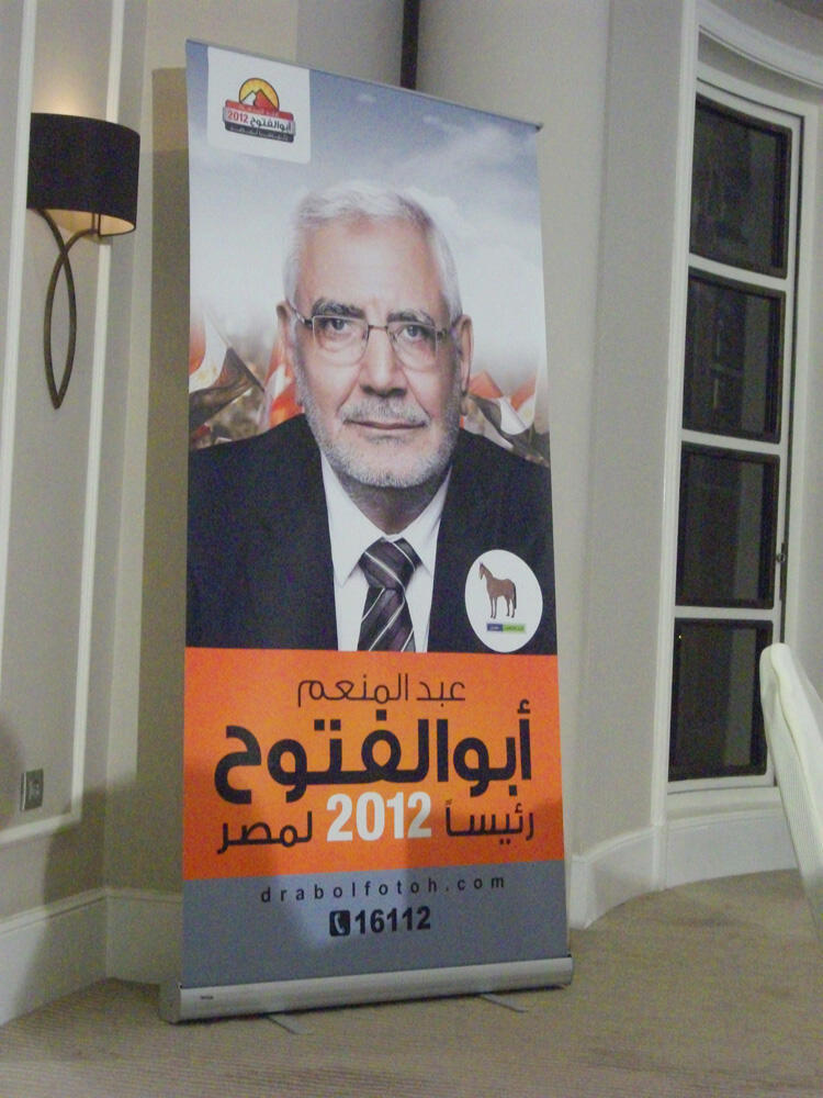 Display for Aboul Foutouh at press conference in Cairo