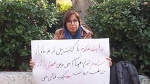 سها مرتضایی، فعال دانشجویی و دبیر اسبق شورای صنفی دانشگاه تهران