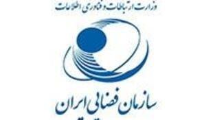 نشانۀ سازمان فضایی ایران