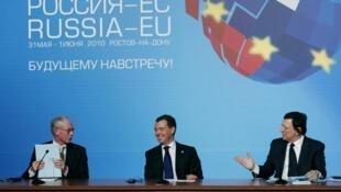 На саммите ЕС - Россия в Ростове-на-Дону.
