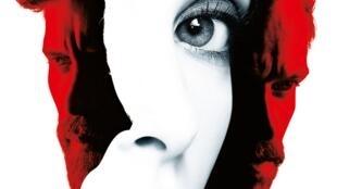 Affiche du film «Iris», de Jalil Lespert avec Charlotte Lebon et Romain Duris.