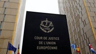 Trụ sở Tòa án Công lý Liên Hiệp Châu Âu ở Luxembourg.