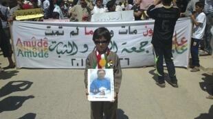 叙利亚反对人士街头示威 儿童也上街抗议