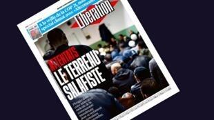 Capa do jornal francês Libération desta terça-feira, 24 de novembro de 2015.