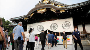 2020-08-14T222529Z_1568901018_RC2YDI9GBAJV_RTRMADP_3_WW2-ANNIVERSARY-JAPAN-SHRINE