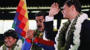 南美國家聯盟7月4日晚上在玻利維亞科恰班巴市舉行特別會議(2013年7月4日)