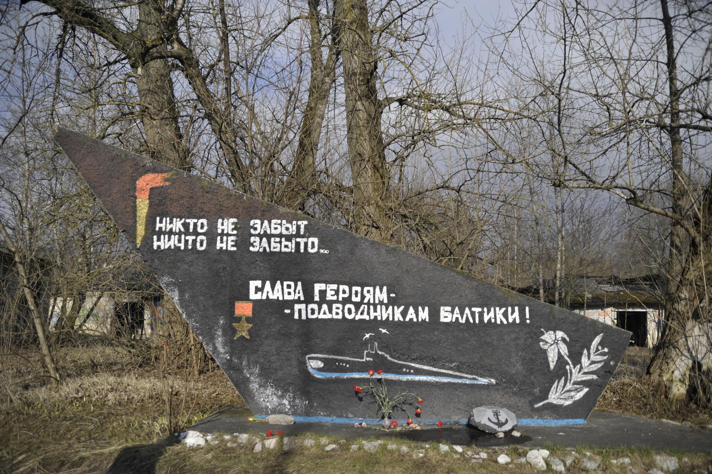 Monument à la gloire d'une ancienne base sous-marine russe.