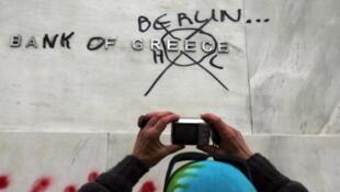 Athènes, 10 février 2012. Journée de grève générale en Grèce.