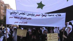 Protestos em Homs, no interior da Síria.