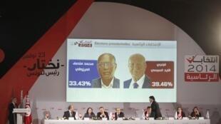 Conférence de presse de l'instance électorale, l'ISIE, à Tunis, le 25 novembre 2014.