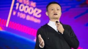 Alibaba en particular ha estado bajo escrutinio desde octubre pasado, cuando el cofundador Jack Ma dijo que los reguladores chinos estaban desfasados