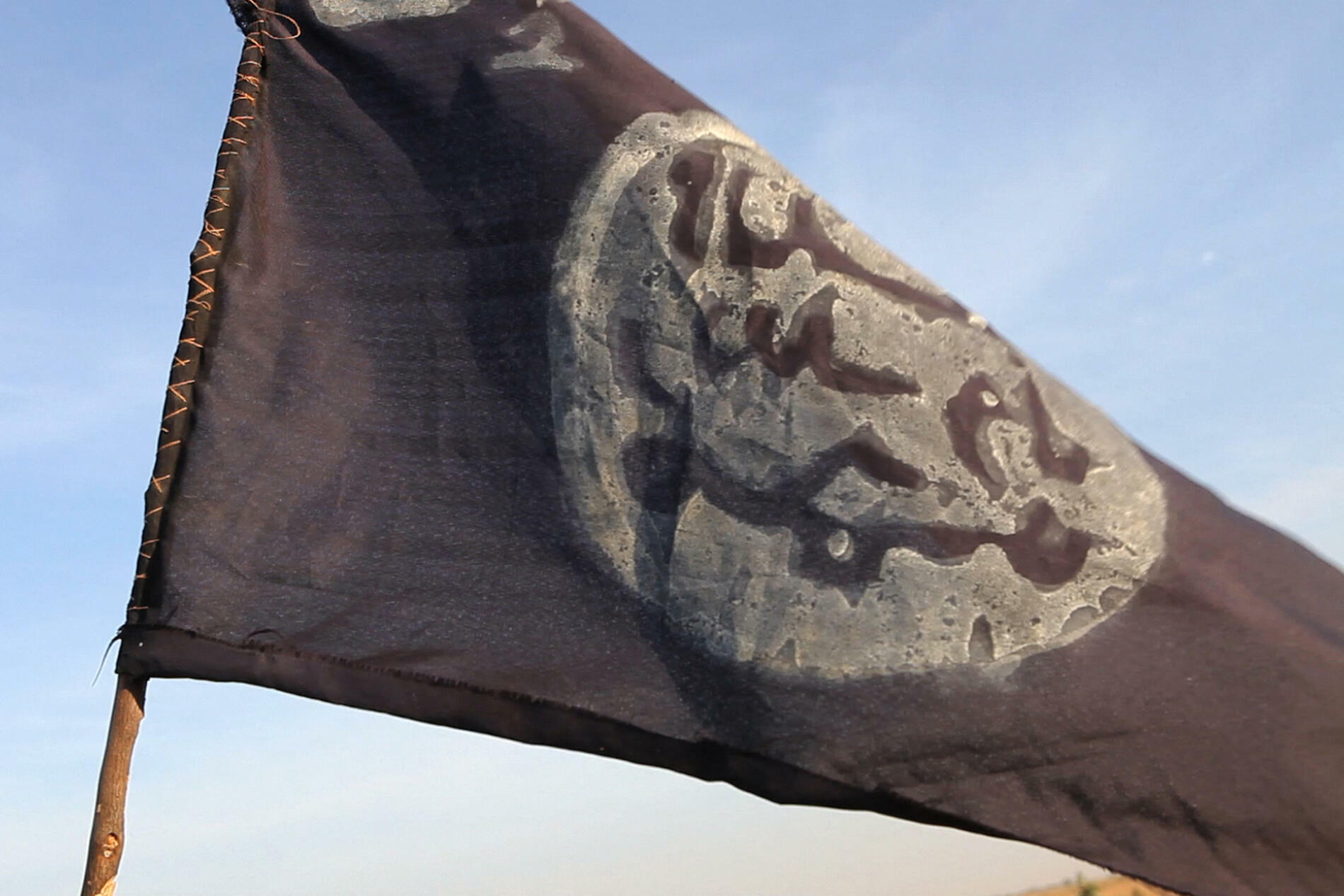 Boko Haram - flag - drapeau