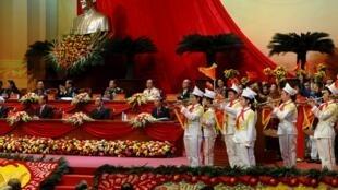 Khai mạc Đại hội Đảng Cộng sản Việt Nam lần thứ 12, Hà Nội ngày 21/01/2016.