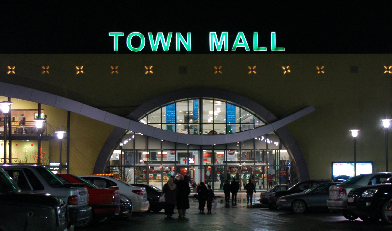 یک مرکز خرید در حلب