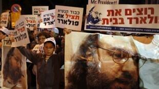 Manifestation de soutien à Jonathan Pollard à Jérusalem, le 19 mars 2013 lors de la visite du président américain Barack Obama.
