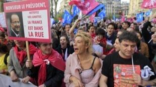 Акция противников однополых браков, Париже 18 апреля 2013.