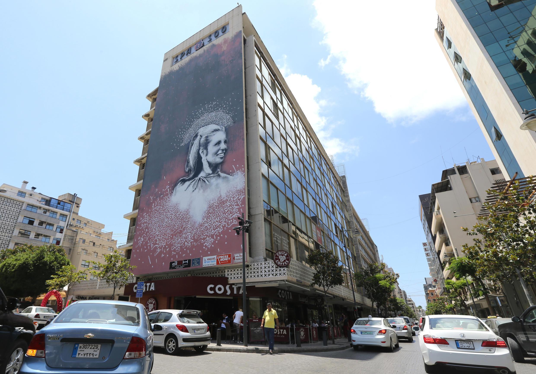 Beyrouth, rue d'Hamra.
