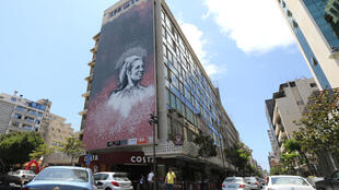 Beyrouth, rue d'Hamra, le 10 juin 2015.
