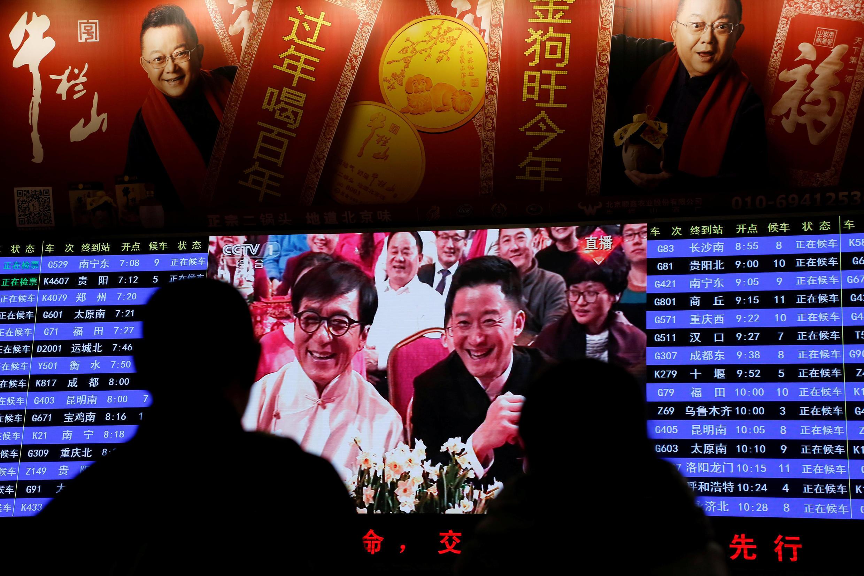本周四晚中国北京西站内观看狗年春晚直播的人群资料图片