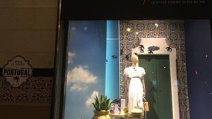 """Campanha de promoção """"Sous le Soleil du Portugal"""". BHV Marais. Paris. 15 de Maio de 2019."""