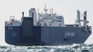 """کشتی """"بحری ینبع"""" متعلق به عربستان سعودی، که پس از ناکام ماندن از بارگیری سلاح در فرانسه، راهی ایتالیا شده بود، بندر جنوا را نیز بدون دریافت سلاح ترک کرده و اکنون راهی مصر شده است."""