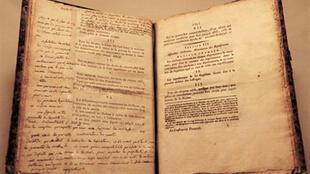 A copy of the French constitution owned by Robespierre