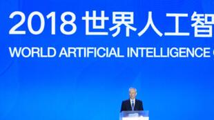 Liu He, vice-Premier ministre chinois, participe à la cérémonie d'ouverture de la World Artificial Intelligence Conference, à Shanghai, le 17 septembre 2018.
