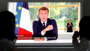 Emmanuel Macron 1406