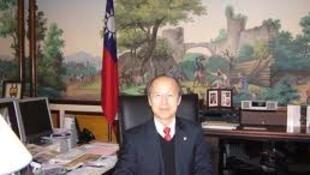 台湾驻巴黎代表吕庆龙先生