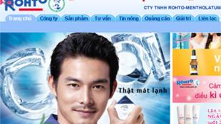 Quảng cáo sản phẩm trên trang web Rohto.com.vn