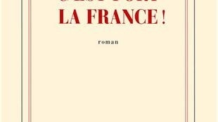 La couverture du livre de Paule Constant «C'est fort la France».