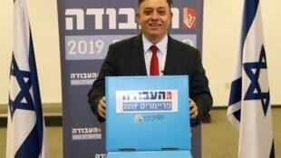 Avi Gabbay, chef du parti travailliste, le 11 février 2019 à Tel Aviv.
