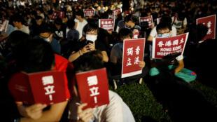 2016年8月5日部分港人集会抗议选委会取消倾向港独立场者立法选举资格。