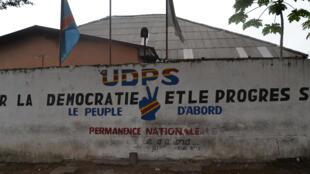 Ofisi ya chama kikuu cha upinzani nchini DRC, UDPS
