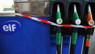 C'est une pénurie d'essence qui s'est instaurée au Burundi suite à la grève des pétroliers