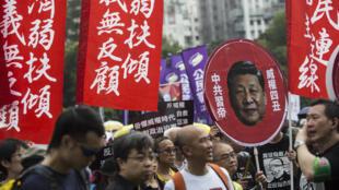 Biểu tình phản đối ông Tập Cận Bình nhân ngày Quốc khánh Trung Quốc 1/10/2017, tại Hồng Kông.