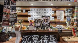 香港街头人们对周梓乐和陈彦霖的悼念