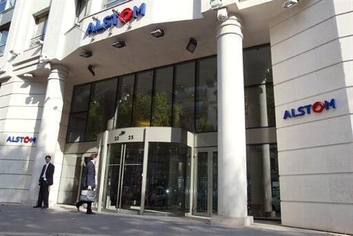 Alstom headquarters, Paris