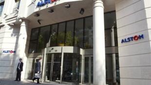 Alstom headquarter