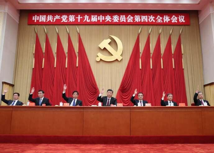 """中共四中全会10月31日通过被视为""""中国之治""""的『关于坚持和完善中国特色社会主义制度、推进国家治理体系和治理能力现代化若干重大问题的决定』"""