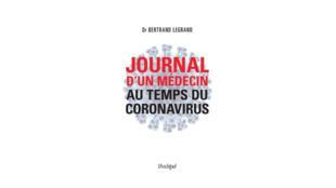 Couverture du livre «Journal d'un médecin au temps du coronavirus».