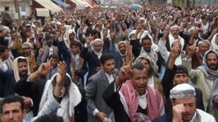Waandamanaji nchini Yemen