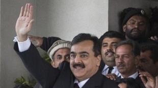 Waziri mkuu wa Pakistan Yousuf Raza Gilani