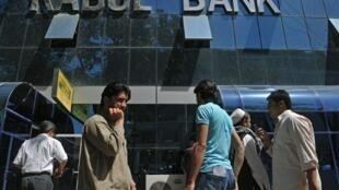 Façade de la Banque de Kaboul, à Kaboul, le 4 septembre 2010.