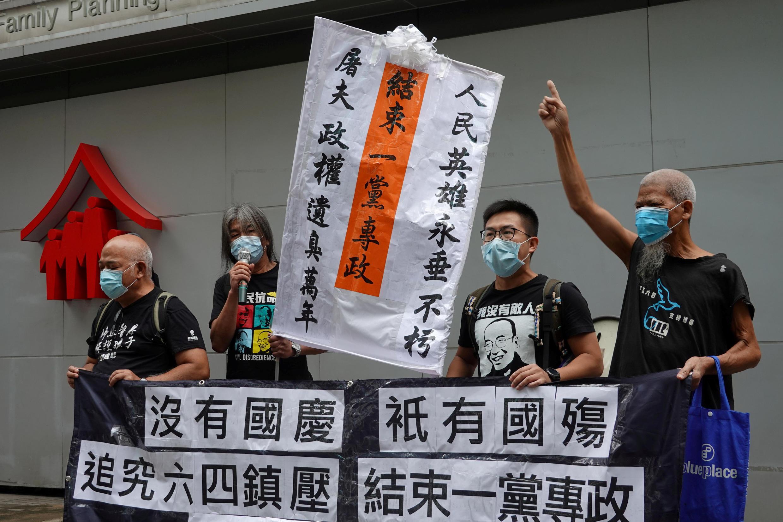 2020-10-01T025934Z_1252812522_RC2E9J9J24WQ_RTRMADP_3_CHINA-ANNIVERSARY-HONGKONG-PROTESTS