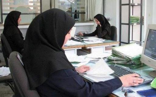 IRAN/ LES FEMMES