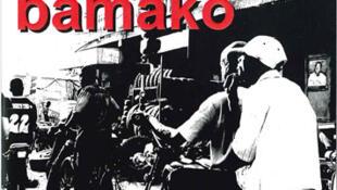 Nouvel album d'Electro Bamako, Sortie le 04 mars