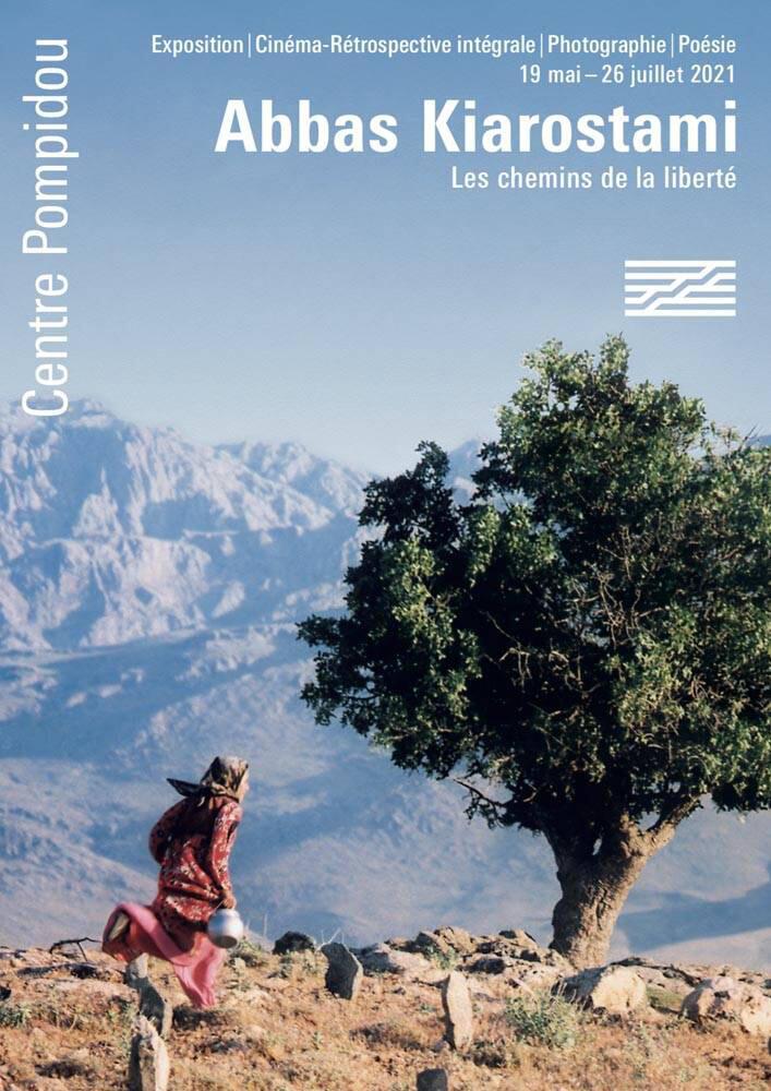 پوستر برنامه بزرگداشت عباس کیارستمی در پاریس