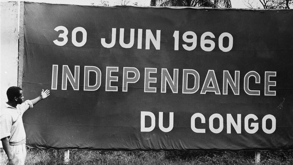 """Rei Philippe da Bélgica nesta terça-feira 30 de junho de 2020, pediu pela primeira vez """"desculpa"""" aos congoleses pelas """"feridas infligidas"""" no período colonial."""
